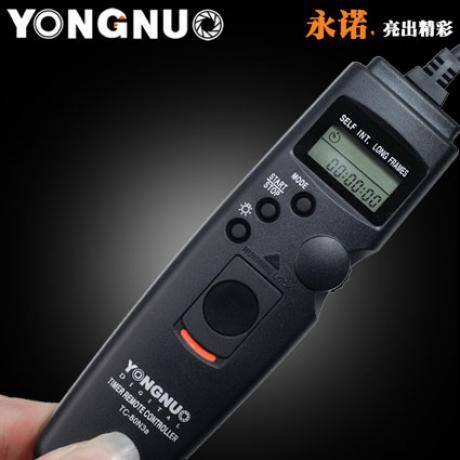 Yongnuo Timer Shutter Release Cable TC-80