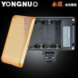 Yongnuo LED Video Light YN-0906II