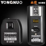Yongnuo 2.4GHz Wireless Remote Control RF-602