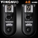 YONGNUO Flash Trigger RF-603
