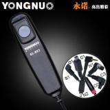YONGNUO Remote Switch RS-802