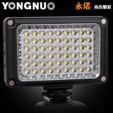 Yongnuo Video LED Light YN-0906