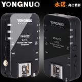 Yongnuo Wireless TTL Flash Trigger YN-622C For Can...