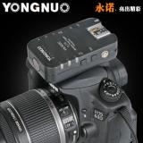 Yongnuo Wireless TTL Flash Trigger YN-622C For Canon