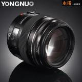 YONGNUO Lens YN100mm F2C Ideal Background Blur and...