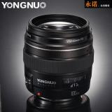 YONGNUO Lens YN100mm F2C Ideal Background Blur and Quick Autofocus